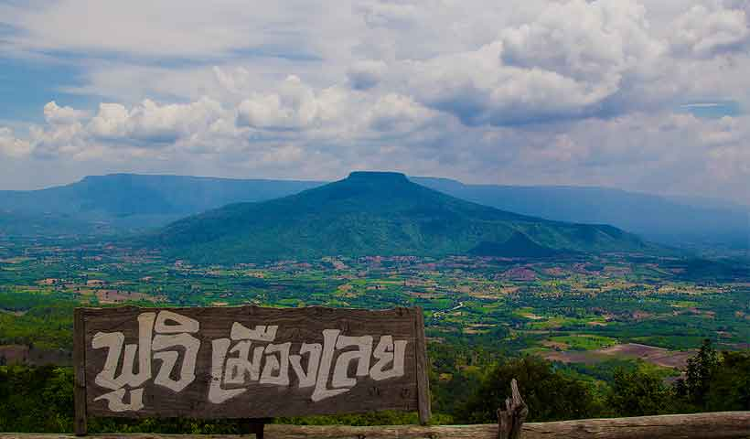 Phu-Pa-Po-review-news